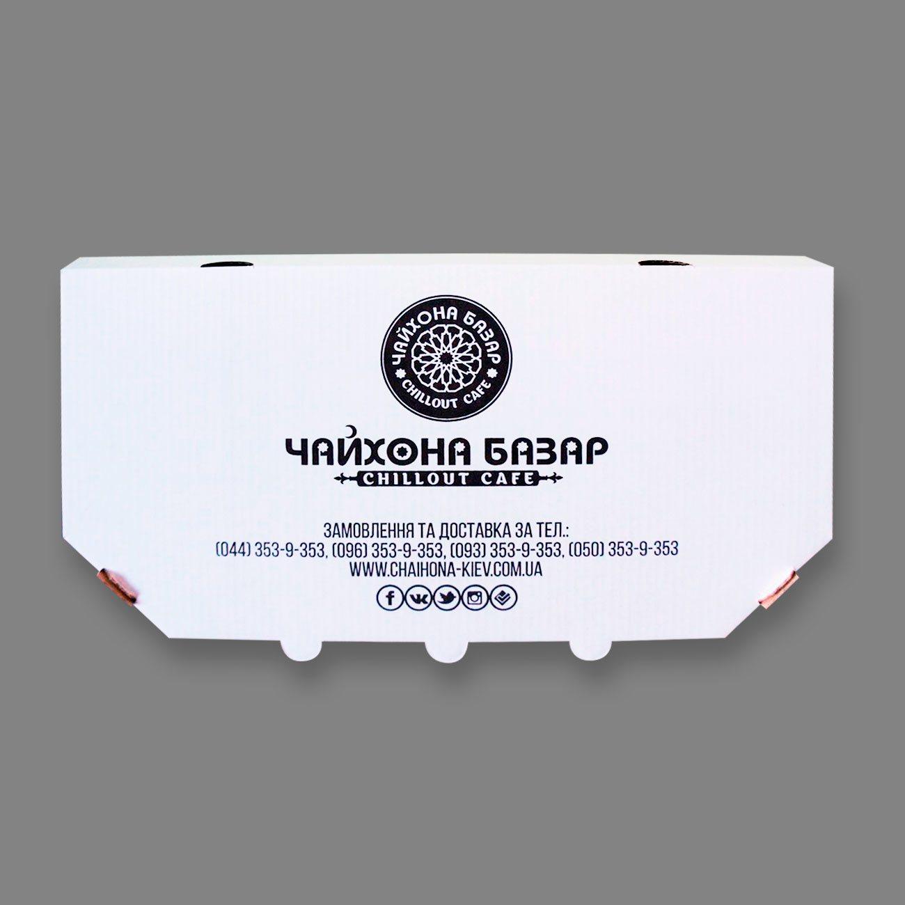 Тарелки с логотипом в гМоскваПечать фото на тарелках срочно